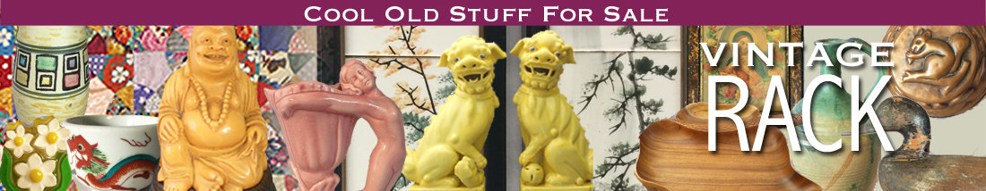 Cool Old Stuff For Sale online shopping store for beautiful, rare, unusual, and fun vintage collectibles and antiques.