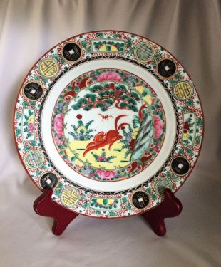Vintage Famille Rose Foo Dog Porcelain Plate, Vintage Decorative Chinese Hand Painted Decor Plate Y.T. Enameled Porcelain Hong Kong in FOO DOG LIONS
